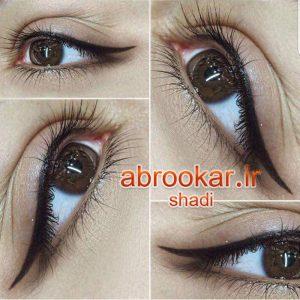 میکروپیگمنتیشن چشم در سعادت آباد
